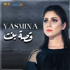 Yasmina Alelwany Net Worth
