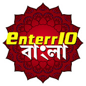 Enterr10 Bangla - YouTube