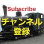 列車・駅・風景/ 旅の記録