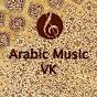 Арабская музыка Youm