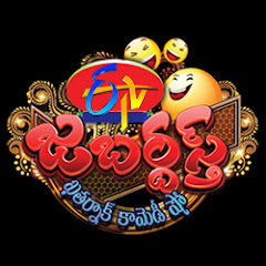 ETV Jabardasth Net Worth