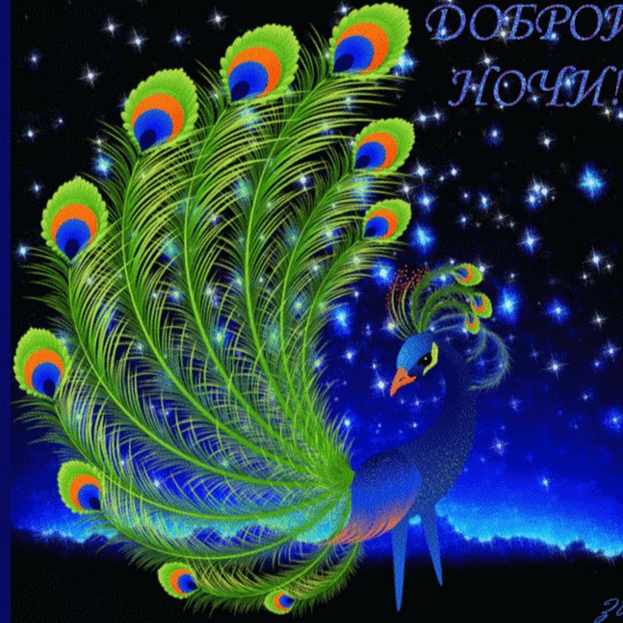 Доброй и спокойной ночи картинки красивые, открытки днем