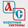 asklad.ru   Автоматические ворота, рольставни в Перми