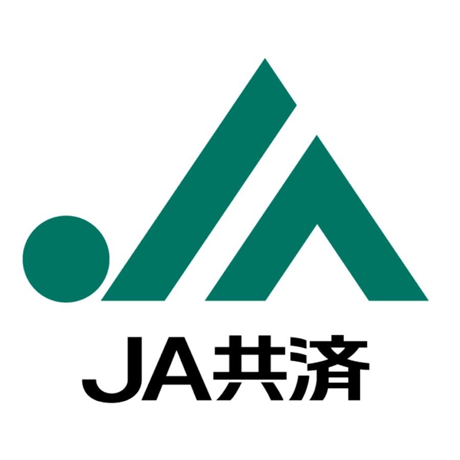 「JA共済」