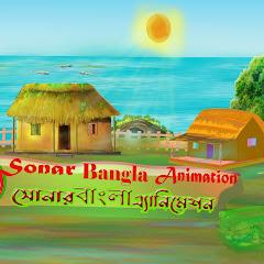 EX Bangladesh
