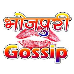 Bhojpuri Gossip Net Worth
