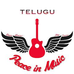Peace in Music - Telugu Net Worth