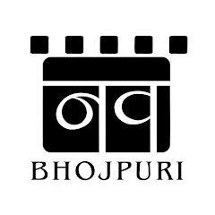 Nav Bhojpuri नव भोजपुरी Net Worth