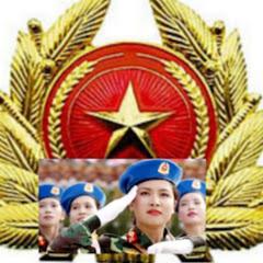 Quốc phòng Việt Nam