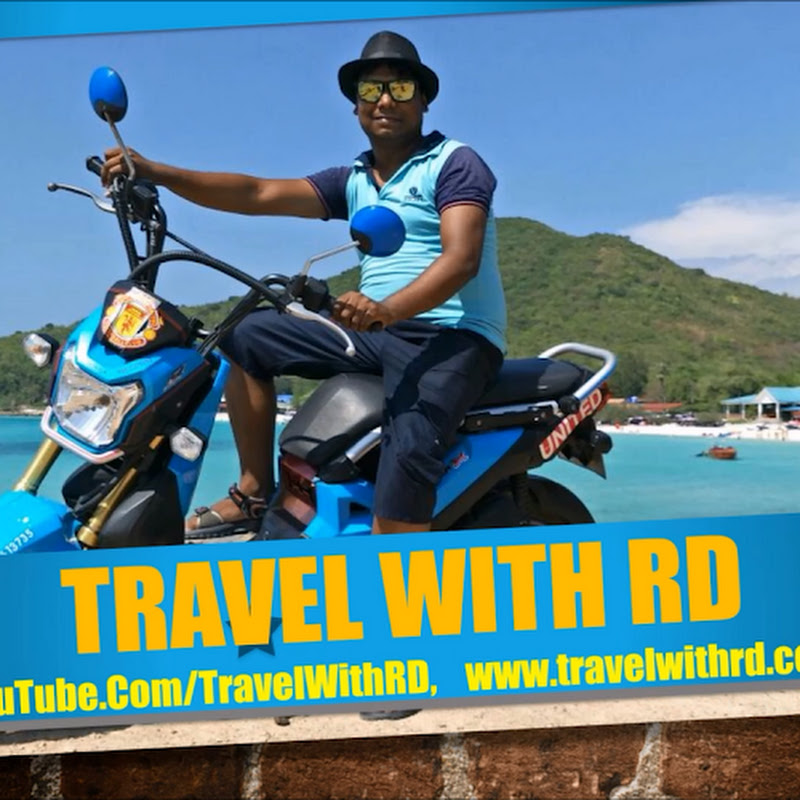 Travel With RD