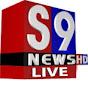 S9 NEWS - GUJARAT