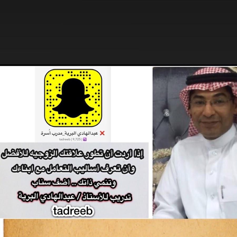 2ccaf8636 قناة سناب تدريب تدريب tadreeb - YouTube