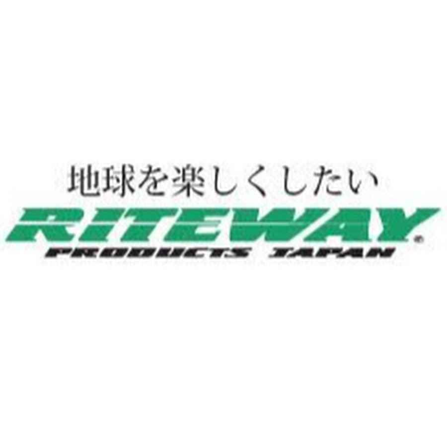 Products Riteway