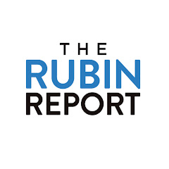 The Rubin Report Net Worth