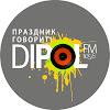 Dipol FM