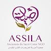 ASSILA NGO