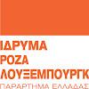 RosaLuxemburgStiftung AthensOffice
