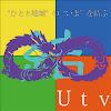 Studio Utv