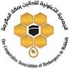 Makka Beekeeper