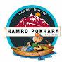 Hamro Pokhara