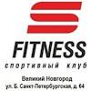 Клуб S-Fitness