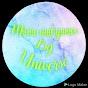 Bg Universe