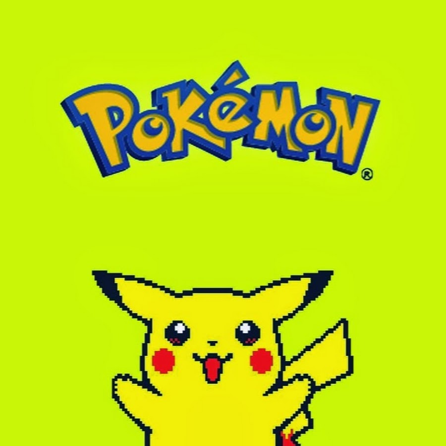 Покемон картинка с надписью