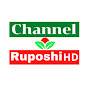 NK Cable Vision