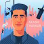 Akash Thakkar