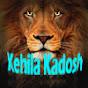 Kehila Kadosh