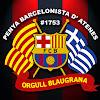 Συνδεσμος Φίλων Barcelona Αθήνας