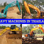HEAVY MACHINES IN THAILAND