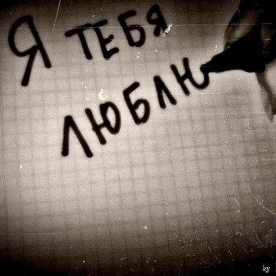 Картинки с надписью я умираю без тебя