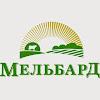 Мельбард - Чистые продукты