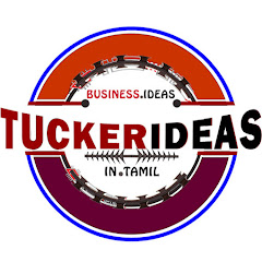 Tucker Business Ideas in Tamil