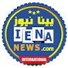 وكالة IENA-NEWS يينا نيوزالدولية للأنباء