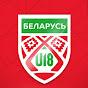 Хоккей Беларуси