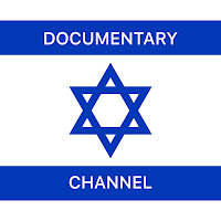 Israel Documentary Channel