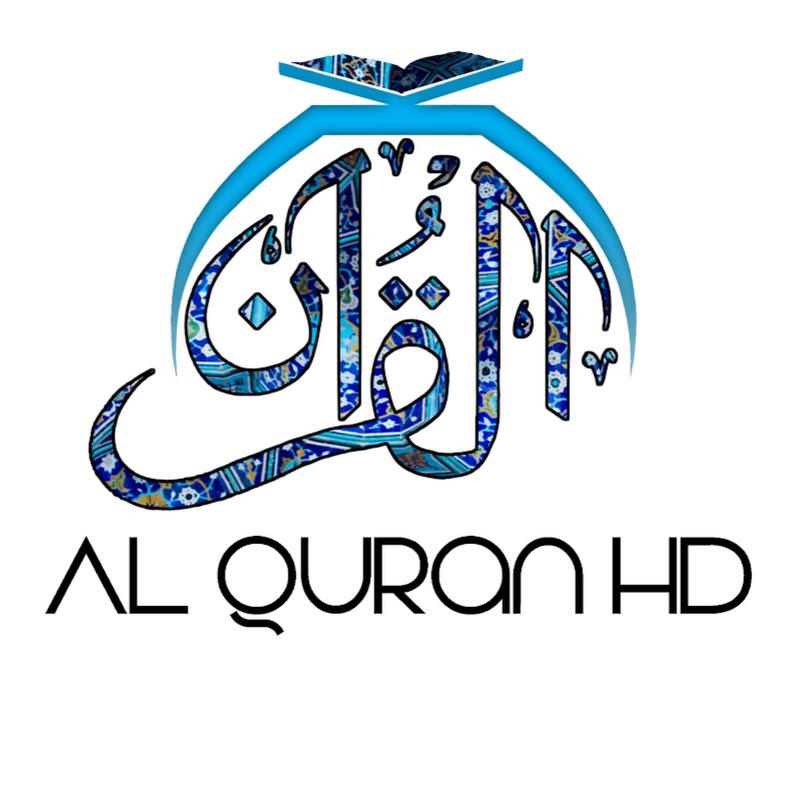 AlQuranHD