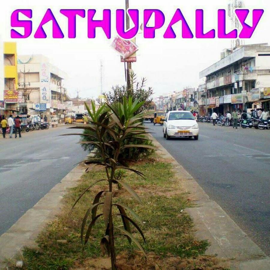 Sathupally Town - YouTube