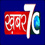 khabar7c UP news