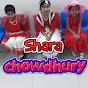 Shara Chowdhury