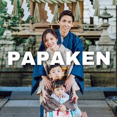 PAPAKEN-family Cuộc sống ở Nhật