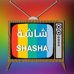 شاشة SHASHA