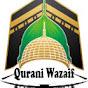 Qurani Wazaif