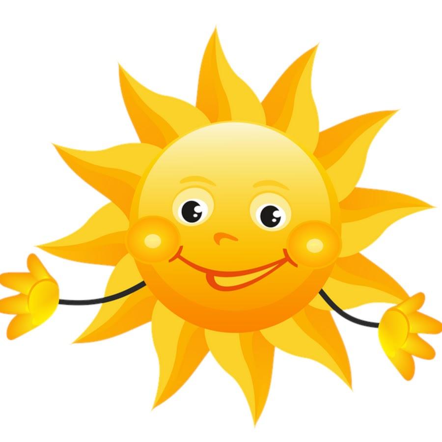 Детские картинки солнышко, картинки