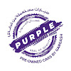 Gargash Purple Pre-Owned Cars