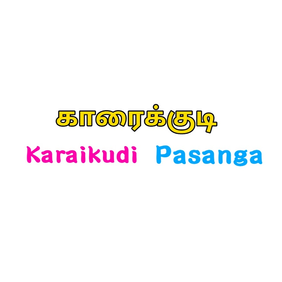 Karaikudi Pasanga - YouTube