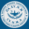 Cyprus Nurses and Midwives Association
