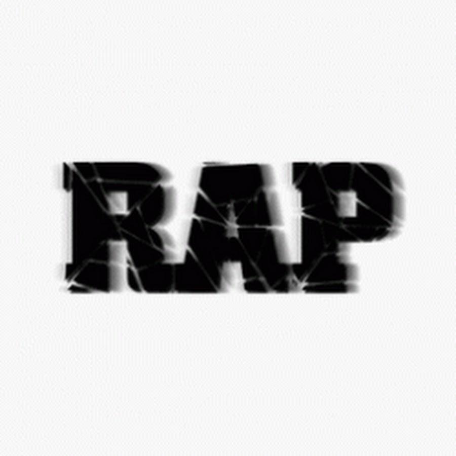 Рэп картинки с надписями, нче